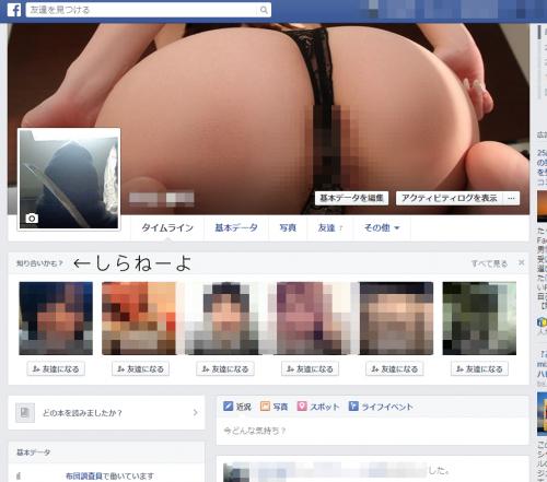 Fucu-Facebook