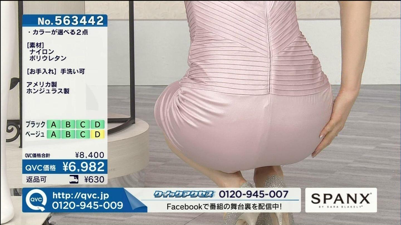 QVCのセクシー・ハプニング画像